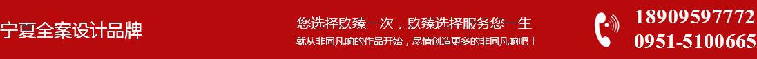 中卫乐天堂国际欢迎你fun88官网真人体育公司|中卫火锅店乐天堂国际欢迎你fun88官网真人体育