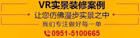 中卫乐天堂国际欢迎你公司|中卫酒店乐天堂国际欢迎你fun88官网真人体育