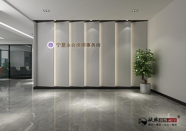 宁夏永合律所办公室fun88官网真人体育乐天堂国际欢迎你案例赏析