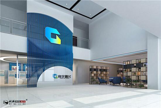 宸宇精细化工厂办公楼乐天堂国际欢迎你|乐fun88办公楼乐天堂国际欢迎你fun88官网真人体育