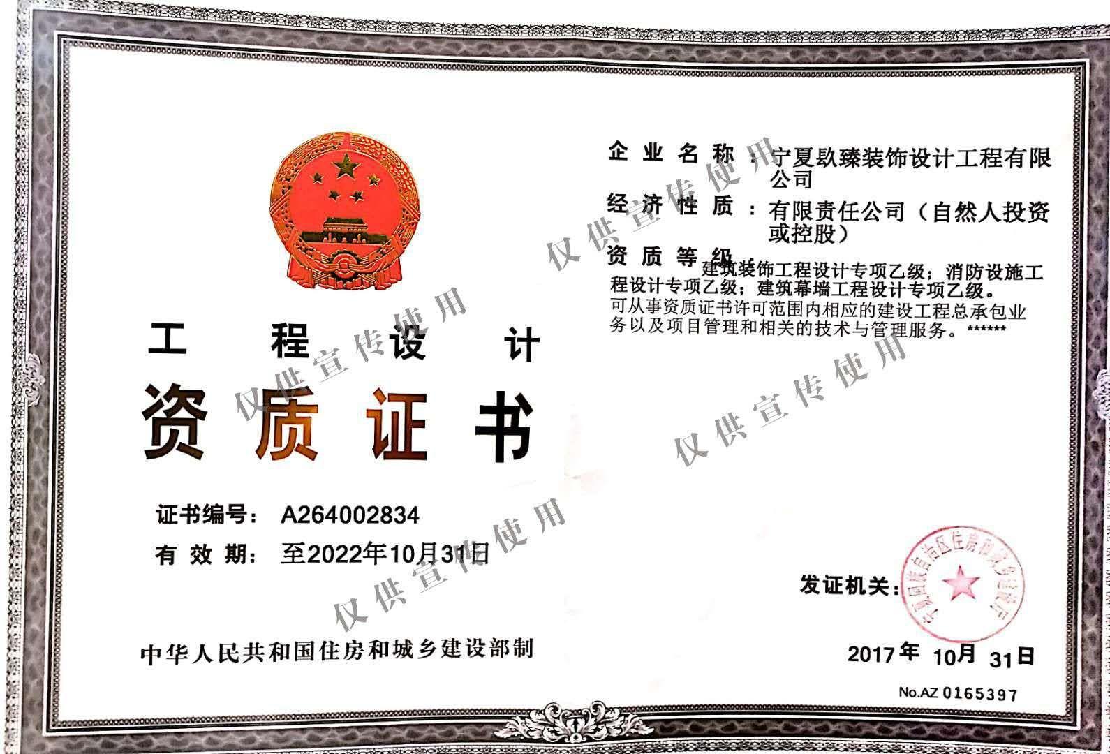 乐fun88消防图纸fun88官网真人体育|乐fun88消防报审
